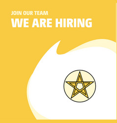 join our team busienss company star we are hiring vector image