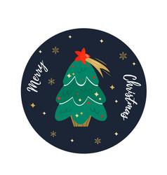 christmas tree with holiday hat season greetings vector image