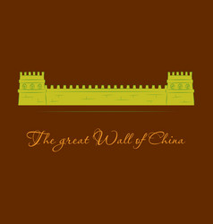 Great wall of china with chinese flag vector