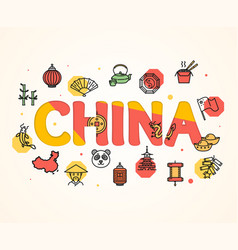 china design template line icon concept paper art vector image