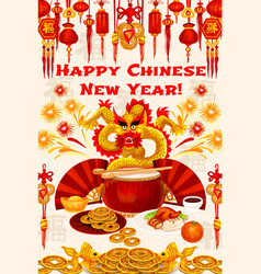 Chinese new year gold symbols greeting card vector