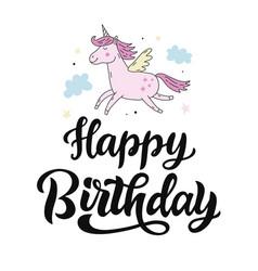 Happy birthday cute hand written lettering vector
