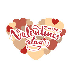 happy valentines vector image