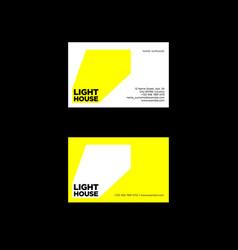 Lighthouse box logo ray light emblem vector