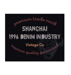 shanghai denim clothing tag vector image