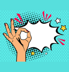 comic ok hand sign vector image