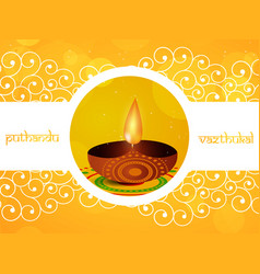 Hindu festival vishu background vector