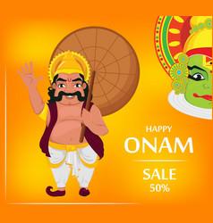 kathakali dancer and king mahabali vector image