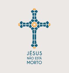 Jesus mosaic christ symbol vector
