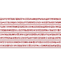 Egyptian hieroglyphic writing set 3 vector