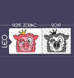 Black pig zodiac leo vector