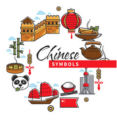 Chinese national symbols china culture traveling vector