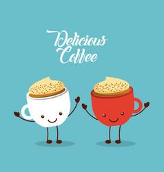 Coffee delicious flat vector