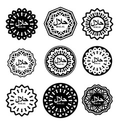 Halal sign Muslim traditional food logo Etiquette vector image