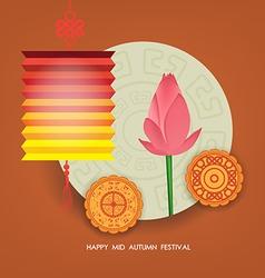 Mid Autumn Lantern Festival background with moon vector