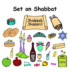 A set of graphic color elements for the shabbat vector