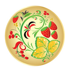 folk ornament with strawberries vector image