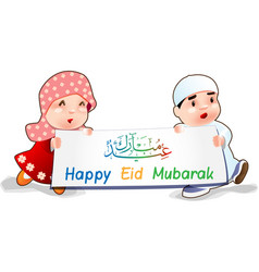 Muslim kids with banner happy eid mubarak vector