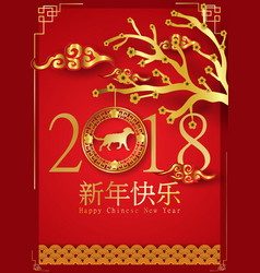 paper art and craft of happy chinese new year vector image