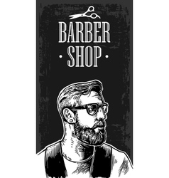 Head hipster glasses and a beard vector image vector image