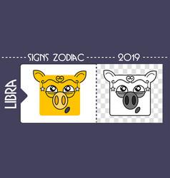 Black zodiac pig libra vector