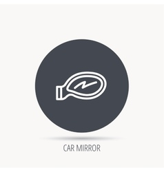Car mirror icon Driveway side view sign vector image