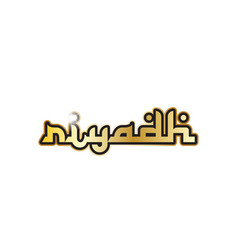 Riyadh city town saudi arabia text arabic vector