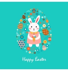 Happy easter 5 vector image vector image