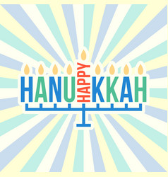 happy hanukkah with sun rays background vector image