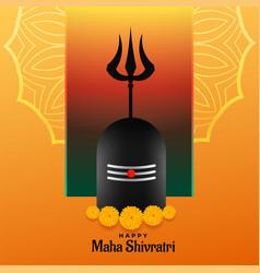 Happy maha shivratri festival background vector
