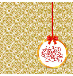 holiday gift card with hand lettering all you need vector image