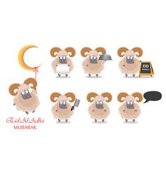muslim traditional holiday eid al-adha vector image