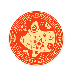 Chinese year of the pig happy new 2019 year vector
