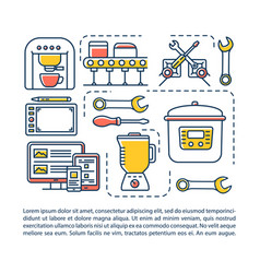 household electronics industry article page vector image