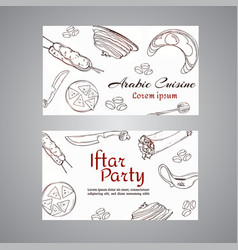 Iftar party arabic meals cards ramadan greeting vector