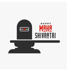 Lord shiva shivling idol for maha shivratri vector