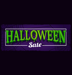 halloween sale horizontal banner with web of vector image