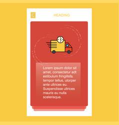 on time delivery mobile vertical banner design vector image
