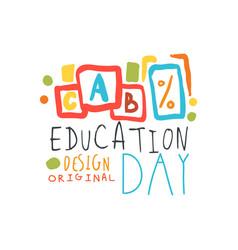 Education day label original design back to vector