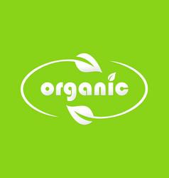 organic leaf company logo background vector image
