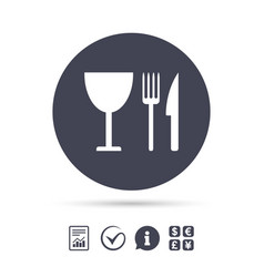 eat sign icon knife fork and wineglass vector image