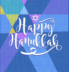 happy hanukkah calligraphy vector image