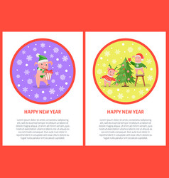 happy new year pig colored pattern greeting vector image