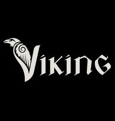 Old scandinavian design vintage inscription vector
