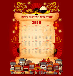 Chinese new year 2018 calendar scroll vector