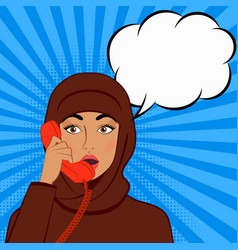 Surprised girl in hijab with telephone handset on vector
