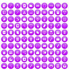 100 folder icons set purple vector