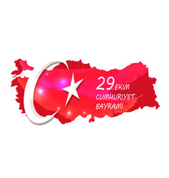 29 ekim cumhuriyet bayrami on vector