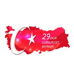 29 ekim cumhuriyet bayrami vector