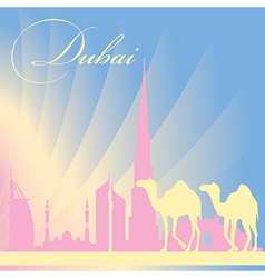 Dubai city skyline silhouette background vector image vector image
